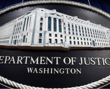 Justice Department Building Seal